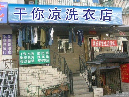 Xiamen Picture