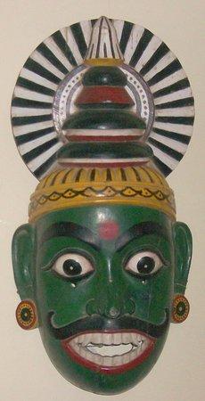 Indira Gandhi Rashtriya Manav Sangrahalaya: Sahi Jatra Mask