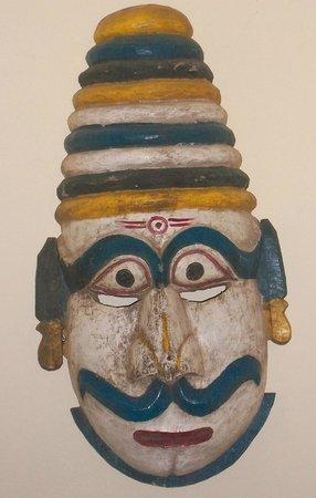 Indira Gandhi Rashtriya Manav Sangrahalaya: Bhatra Mask