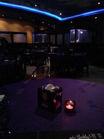 Gulf Royal Chinese Restaurant : nice atmosphere