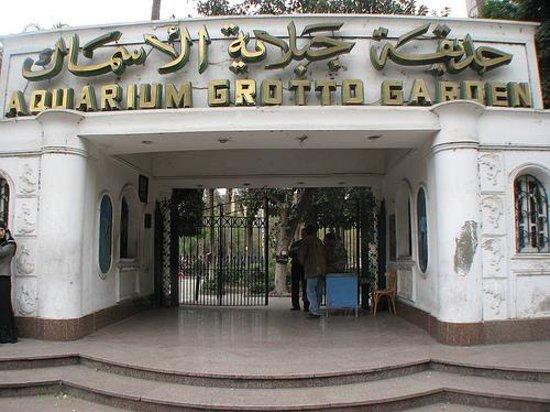 Gabalaya Park and Aquarium Photo