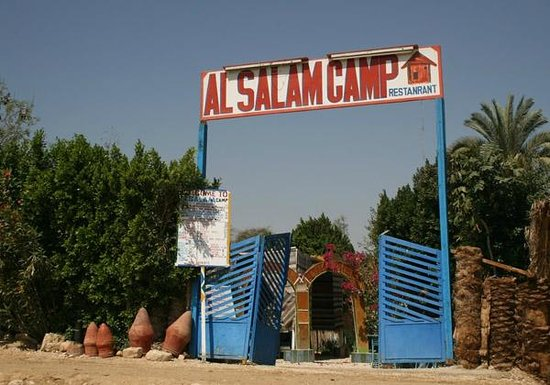 Al Salam Camp: Entrance of the Camp