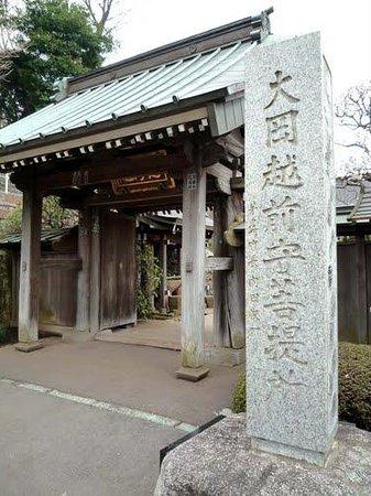 Jokenji Temple