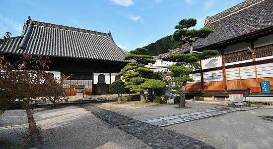 Raikyuji Temple