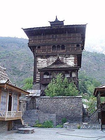 Kamru Fort