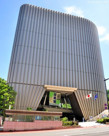 National Showa Memorial Museum