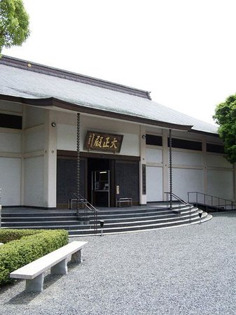 Uehara Museum of Buddhism Art