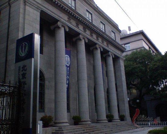 Police Museum Foto
