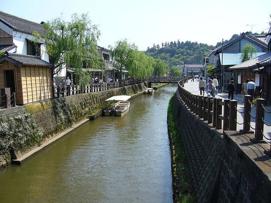 Foto de Historic Old Town along Onogawa River