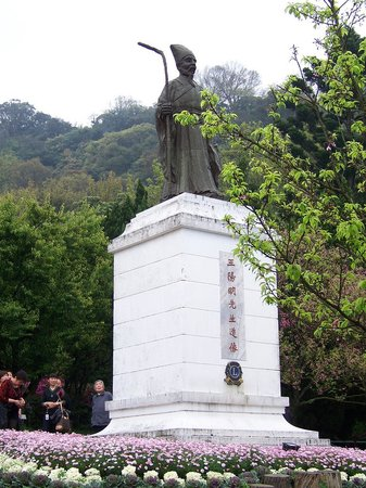 Yangmingshan Nationalpark
