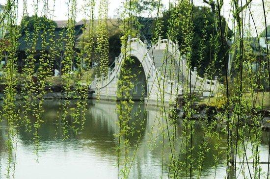 Taicang Park