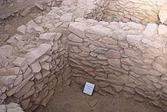 Sembel Archaeological Site