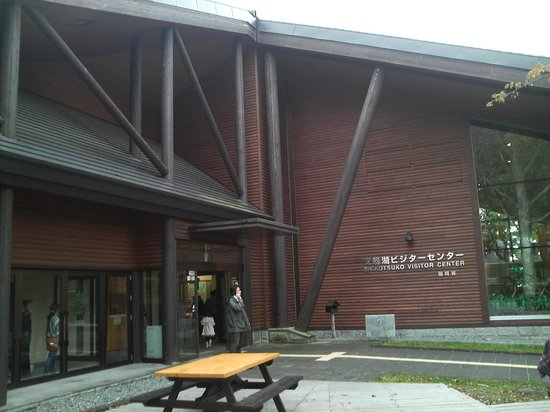 Shikotsuko Visitor Center