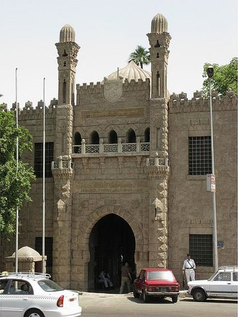 Manyal Palace Museum