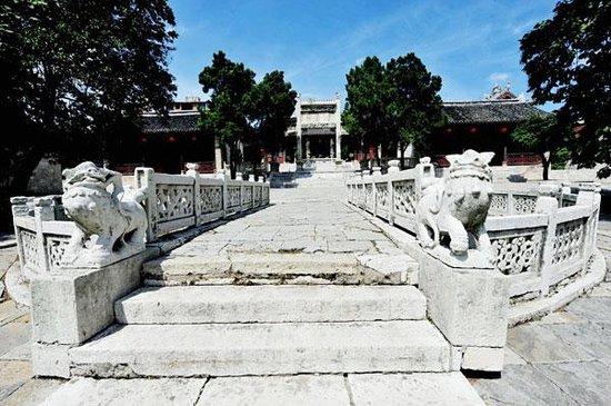 Anshun Museum