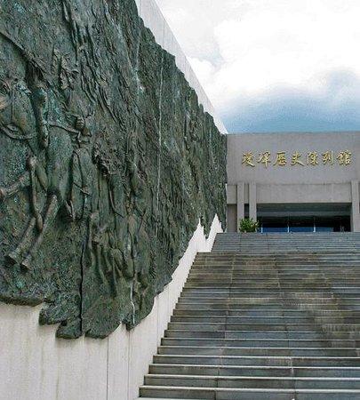 Aihui Historical Museum
