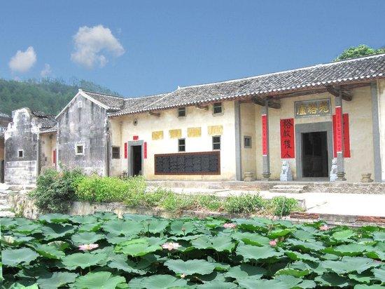 Tongtian Rock of Yingde Foto