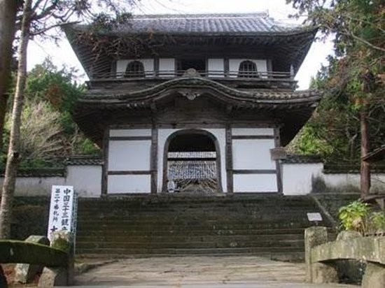 Hagi Japan  city images : Daishoin Temple Hagi, Japan Beoordelingen TripAdvisor