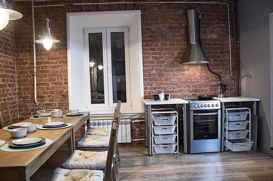 Davydov Hostel: Kitchen
