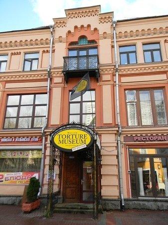 Davydov Hostel: Enter