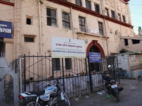 Darbar Hall Museum: DARBAR  HALL  MUSEUM
