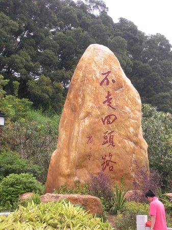 Luosanmei Mountain