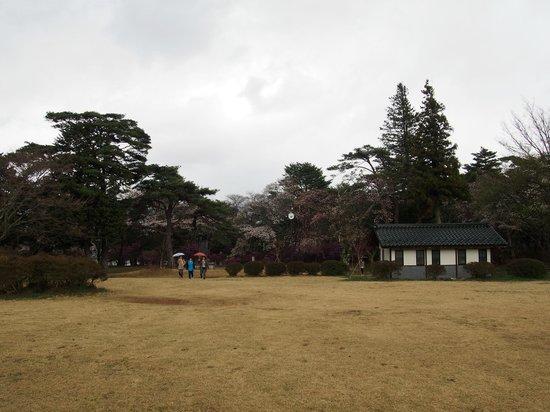 Umamizuka Park