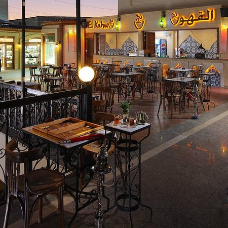 El Kahwa Egyptian Coffee House