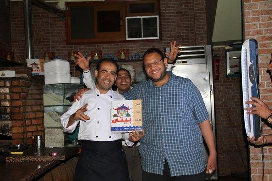 Biti Pizza: The Biti - Pizza team