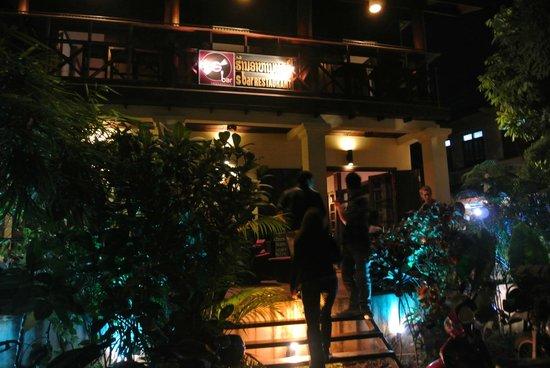S Bar & Restaurant: メインエンタランス