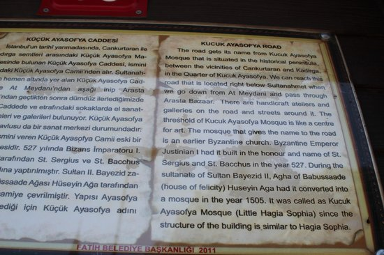 Basileus Hotel: Description of great mosque around the corner.. . who knew?