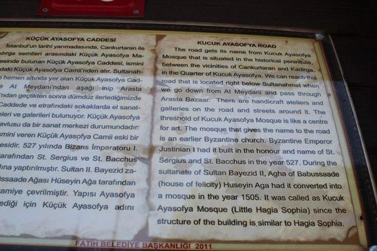 باسيليوس هوتل: Description of great mosque around the corner.. . who knew?