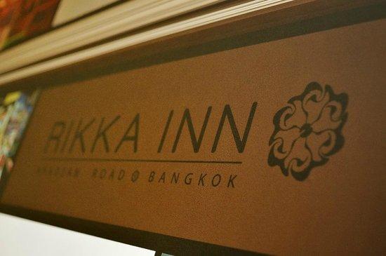 Rikka Inn: Room Artwork