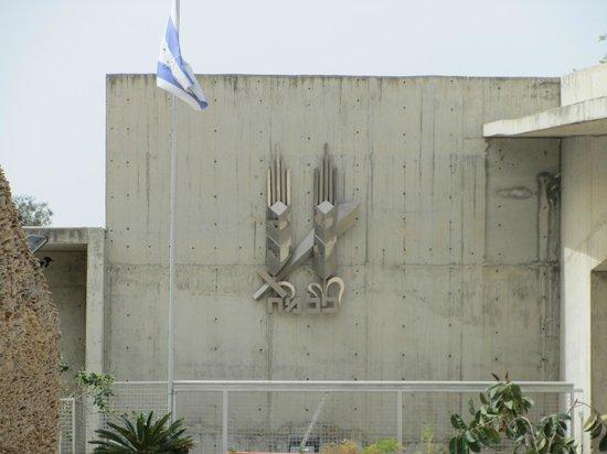 Muzeum Palmach
