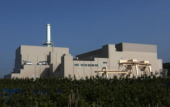 Hamaoka Nuclear Plant