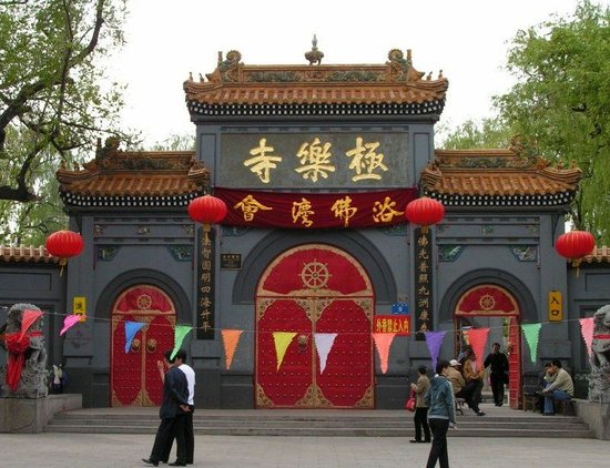 Yingkou Lengyan Temple Photo