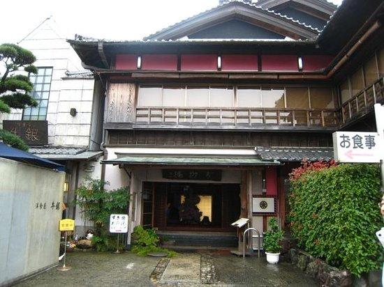 Yoshokuyagyugin: 牛銀