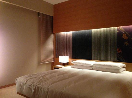Hyatt Regency Kyoto: chambre