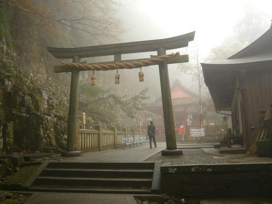 奥社 - Picture of Kompira-gu Shrine, Kotohira-cho - TripAdvisor