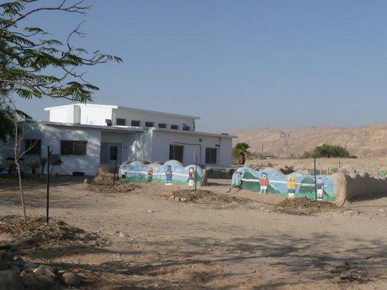 Kibbutz Lotan: School