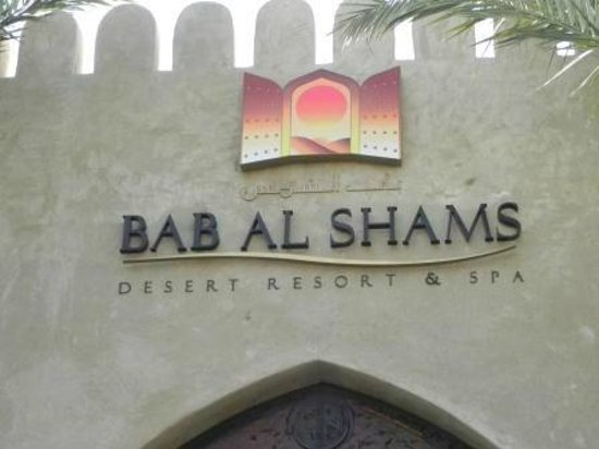 Bab Al Shams Desert Resort & Spa: Oasis no deserto de Dubai