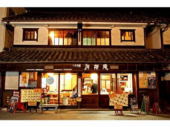Kurashiki Guest House U-RIN-AN
