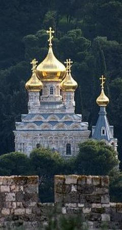 Orthodox Shrine of the Nativity of Mary