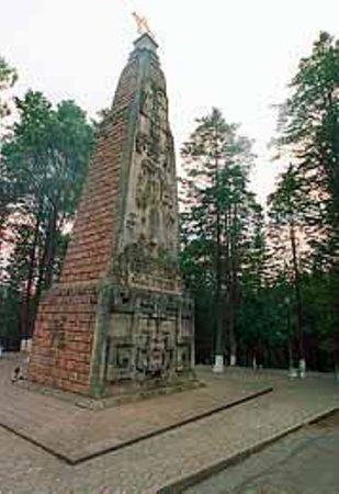 Cerro El Baúl