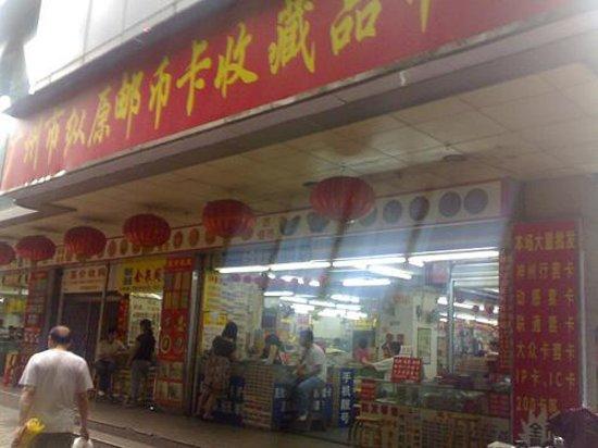 Layover In Guangzhou, China : Layover Guide