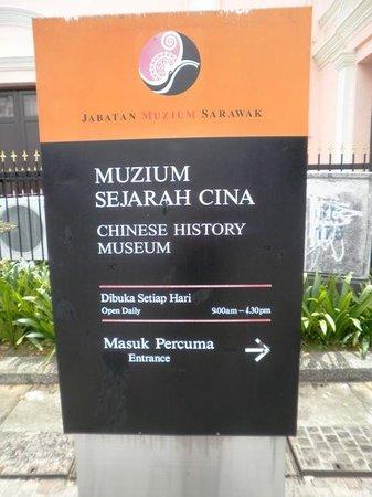 Chinese Museum : Chinese History Museum