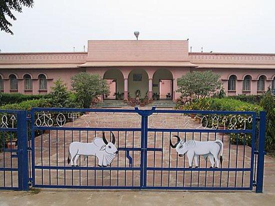 Zdjęcie Hanumangarh