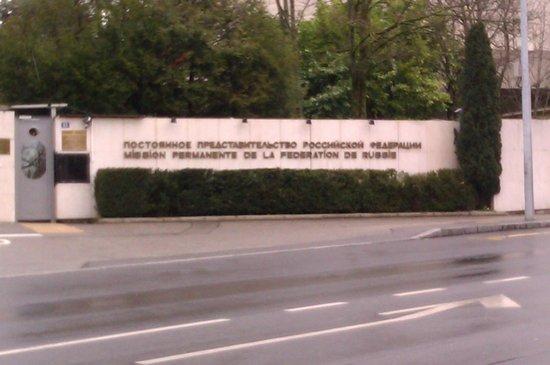UNOG - Palais des Nations: Neben UN liegt die russ. Botschaft