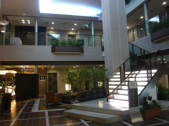 Hotel Sunroute Plaza Nagoya: Lobby
