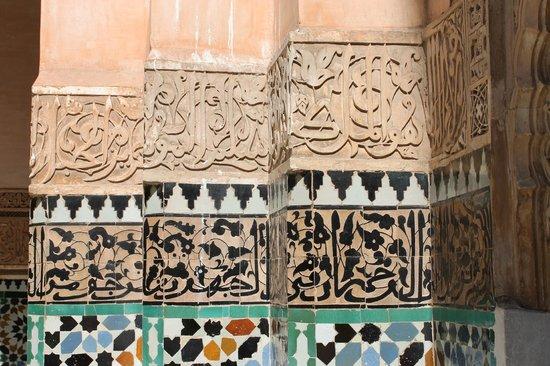 Ali Ben Youssef Medersa (Madrasa) : inscriptions on the walls